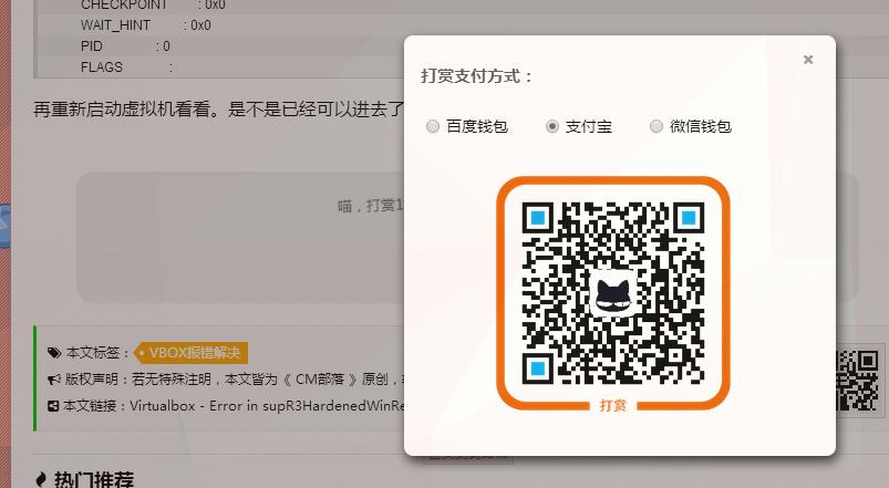 <a href='http://www.wyqbk.cn/tag/emlog插件' target='_blank' title=emlog插件>emlog插件</a>